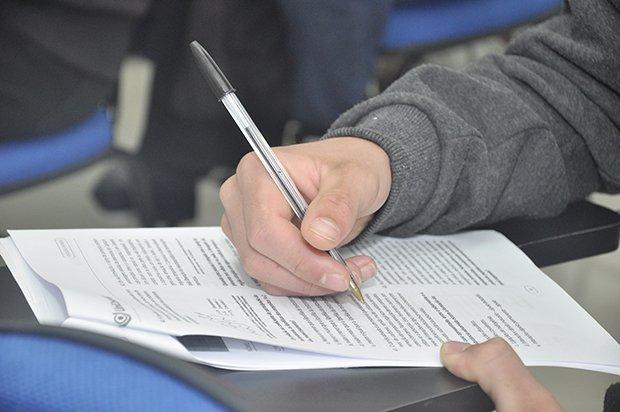 Prefeitura de Colniza disponibiliza o edital do teste seletivo para o preenchimento de vagas em diversas áreas