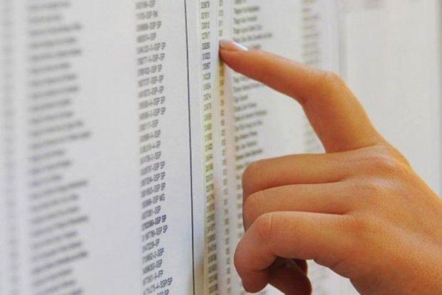 Prouni divulga resultado com listas de aprovados nesta quarta-feira (14)