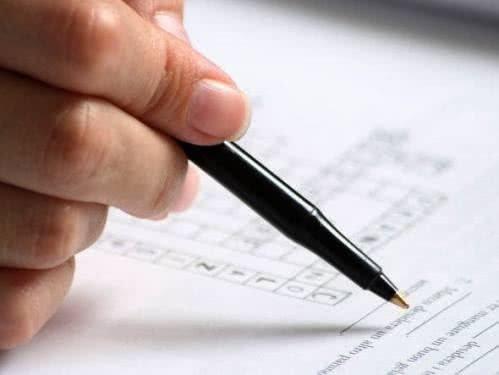 Prefeitura lança concurso com salário de até R$ 17,5 mil