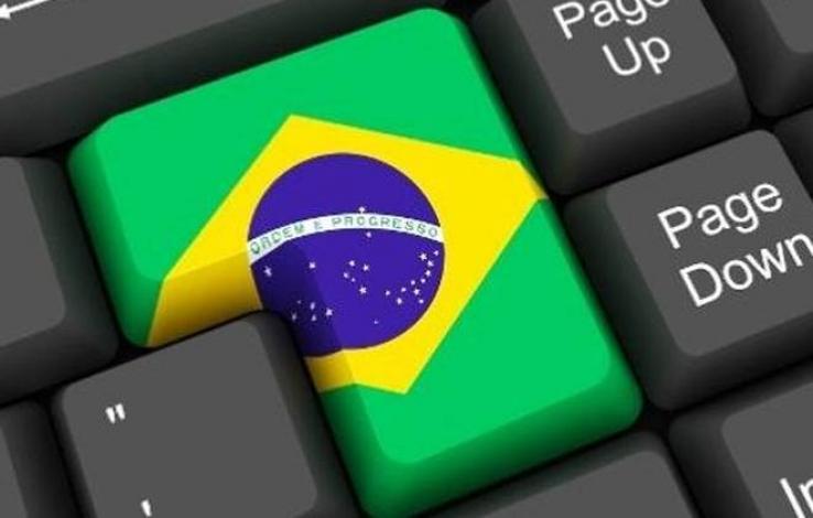 Marco Civil da Internet começa a valer em junho