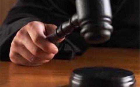 Justiça manda prender 3 vereadores, afastar prefeito e legisladores do cargo e bloquear bens em Rondolândia