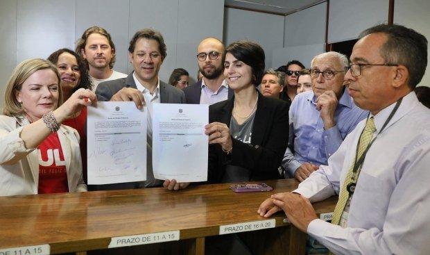 Registro de candidatura de Lula é publicado no 'Diário da Justiça'