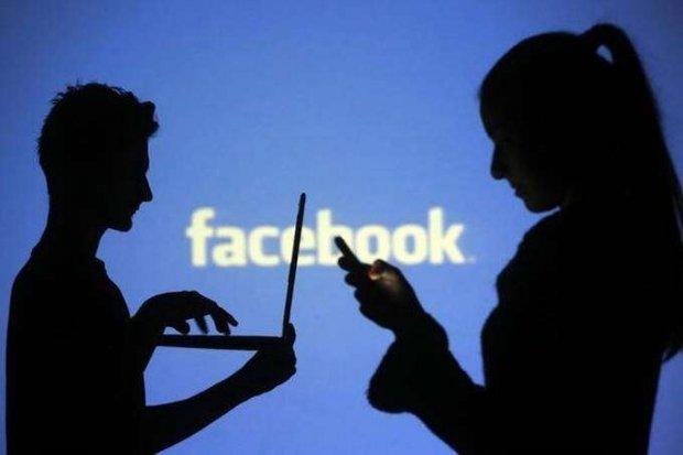 Facebook testa novo botão de classificação de comentários